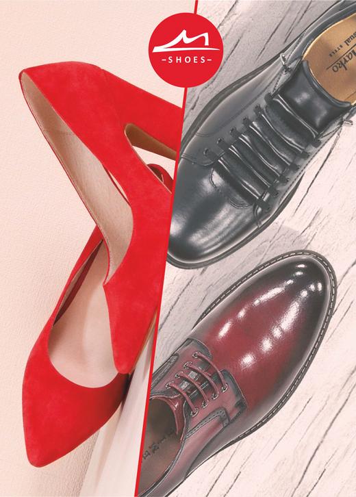 обувь оптом КАТАЛОГ ВЕСНА-ЛЕТО 2020