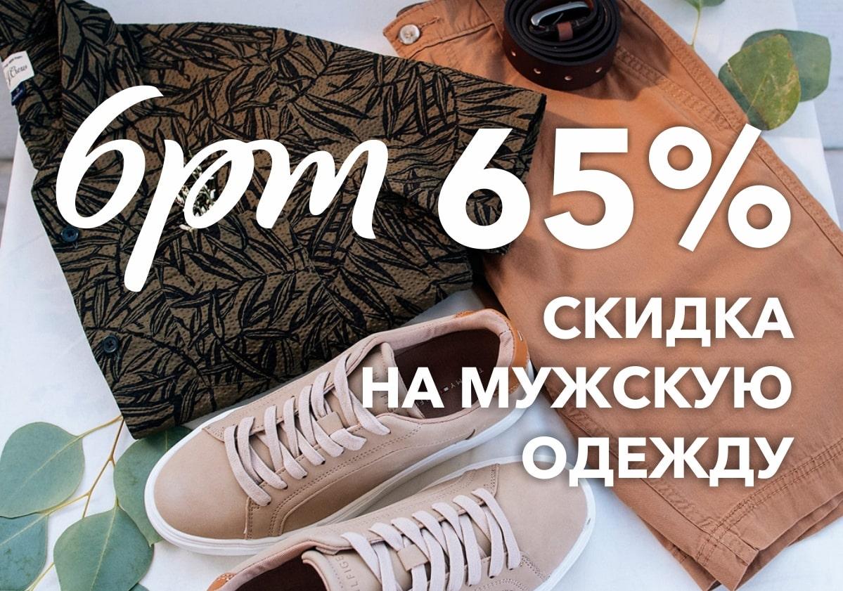 shop_5-min