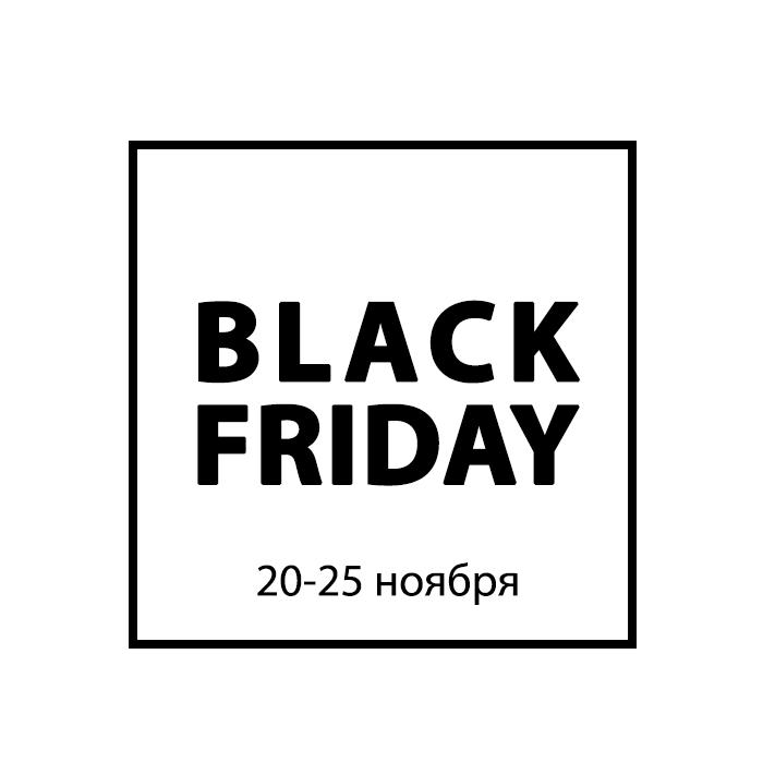 Черная Пятница в iLounge