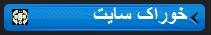 دانلود رایگان فیلم و نرم افزار بنر اصلی .آسمان تهران .www.A0T.ir