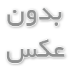 ر رایگان SEO Tools - کمک به وب سایت خود را به تسلط بر اینترنت!