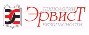ГК Эрвист приглашает на семинар в Санкт-Петербурге 01 ноября