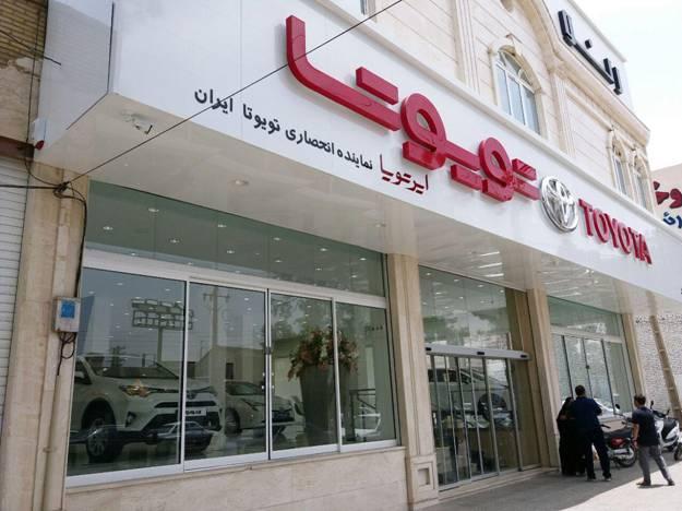 Uniview обеспечивает безопасность филиалов Toyota Iran