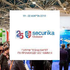 Юбилейная выставка Securika Moscow 2019 показывает рекордный уровень доверия к бренду