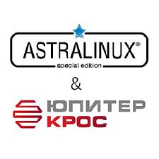 «Юпитер-КРОС» совместим с ASTRA LINUX SPECIAL EDITION