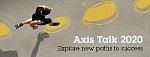 Конференция Axis