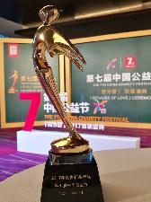 Компания Dahua Technology признана СSR-брендом 2017