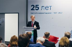 Bosch: 25 лет в Российской Федерации