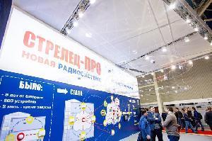 Securika Moscow-2019: «Стрелец-ПРО» - лучший инновационный продукт!