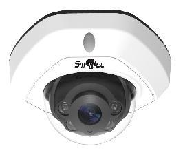 Новая вандалозащищенная IP-камера STC-IPM3407A/4 2.8 мм Estima