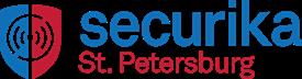 Securika St. Petersburg
