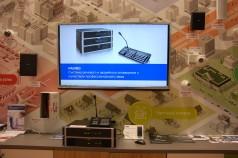 Продукты и технологии Bosch на Securika Moscow 2018