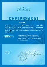 Astra Linux Common Edition – сертификат получен!