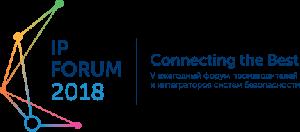 IP-форум 2018: первый — Минск