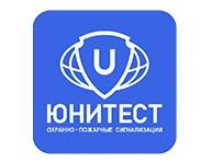 ЮНИТЕСТ на MIPS 2019 в Москве