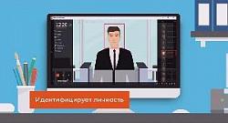 Macroscop представляет модуль распознавания лиц
