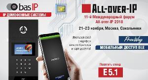 Поддержка биометрики ANVIZ и BioSmart в СКУД ProxWay IP
