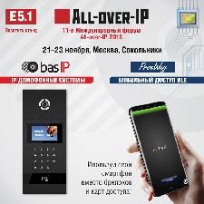 BAS-IP и ProxWay приглашают на Форум All-over-IP 2018 или как настроить мобильный доступ в уже установленных системах BAS IP