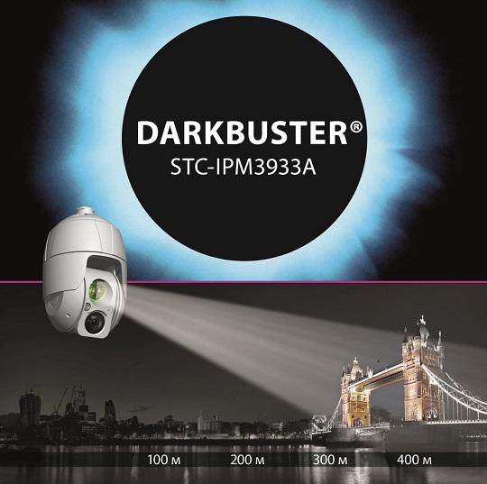 Новая поворотная камера STC-IPM3933 Darkbuster – до 400 метров в полной темноте!