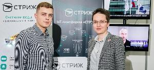Павел Гейдерих (СТРИЖ): ведем переговоры с клиентами, которых встретили на All-over-IP 2018
