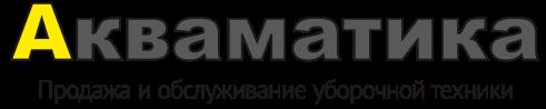 Комус