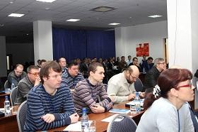Ежегодная конференция для проектных и эксплуатирующих организаций